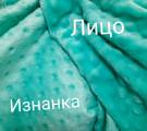 Плюш Минки мятный