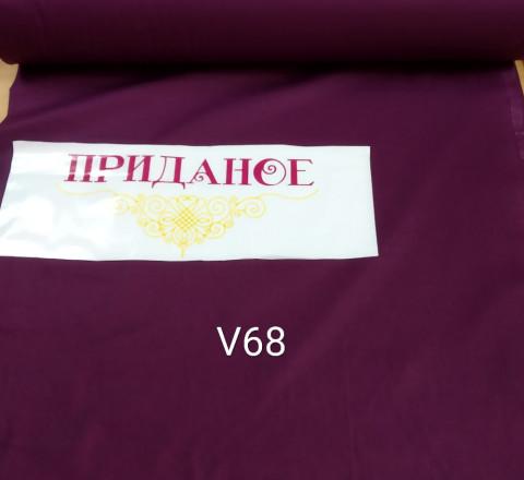 Бязь Ranforce гладкокрашенная, арт V68