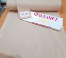 Бязь Ranforce гладкокрашенная, арт SB 110
