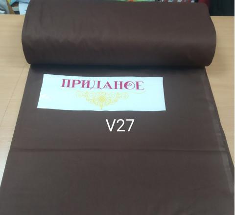 Бязь Ranforce гладкокрашенная, арт V27