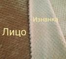 Плюш Вафля коричневый